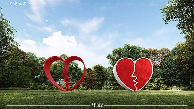 因爱之名不锈钢景观雕塑