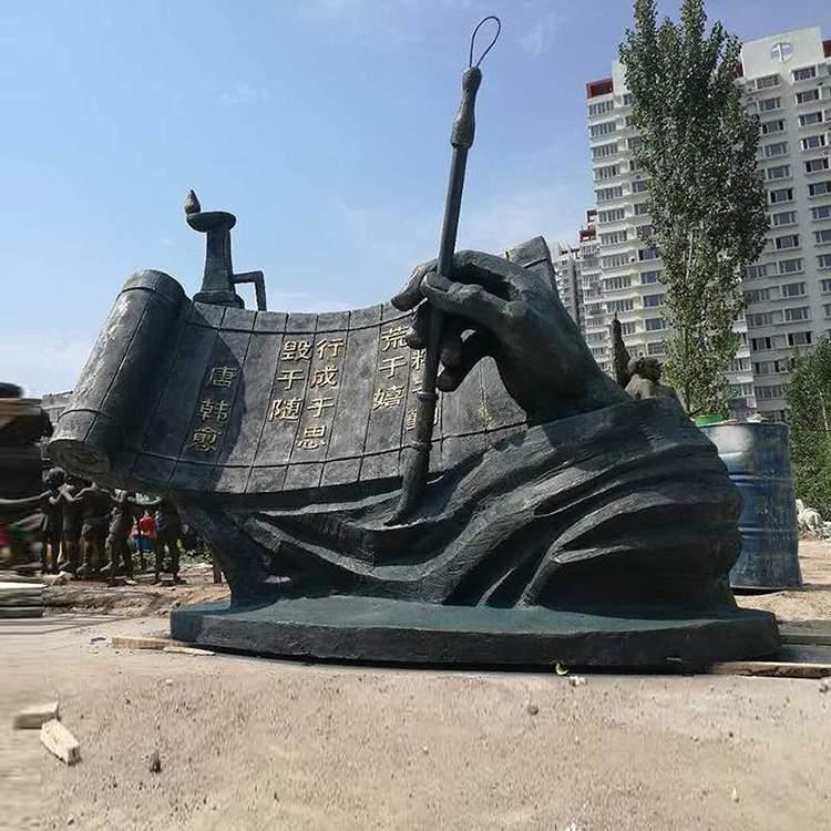 铸铜书卷广场雕塑