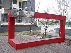 小区异形方框脚印不锈钢坐凳