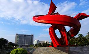 红色丝路飘带玻璃钢雕塑
