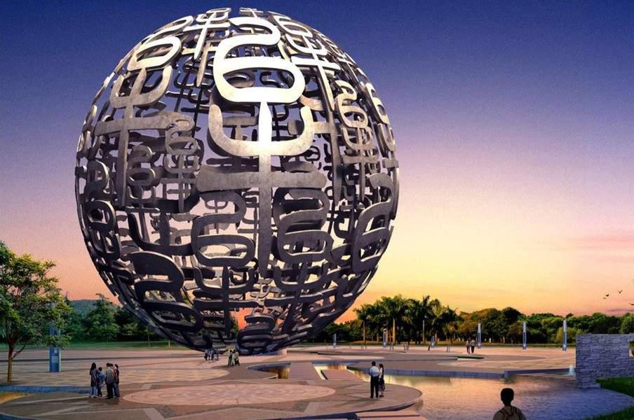 城市广场雕塑设计制作