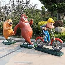 光头强雕塑熊大熊二雕塑熊出没雕塑玻璃钢卡通雕塑