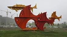 不锈钢雕塑鱼型雕塑城市广场不锈钢造型鱼群雕塑