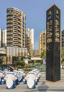 商业广场 场景雕塑 卡通雕塑 精神堡垒 景观设计