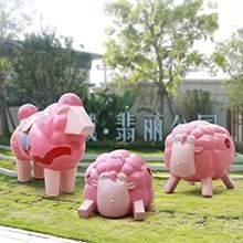 抽象块面彩绘羊摆件玻璃钢雕塑户外幼儿园商场售楼处雕塑