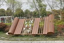 法制公园雕塑不锈钢展示牌书简雕塑广场雕塑法制雕塑