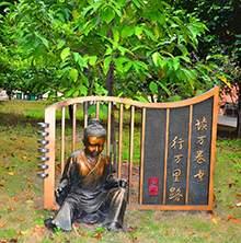 校园雕塑文化雕塑铸铜雕塑人物雕塑文化底蕴雕塑
